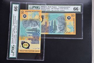 Malaysia 1998 Pick 45 Pmg66 Epq Consecutive Pair 292604 - 05 photo