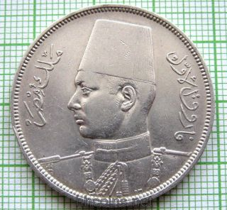 Egypt King Farouk 1937 - Ah1356 10 Piastres,  Silver photo