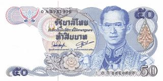Thailand 50 Baht Nd.  1992 P 94 Series 0 A Sign.  54 Uncirculated Banknote photo