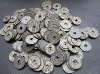 Mixture 50pc Chinese Bronze Coin Old Dynasty Antique Currency Cash 35 - 44mm photo