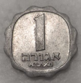 Israel 1 Agora 1965 Scalloped Shape - Oat Sprigs Xf Aluminum photo
