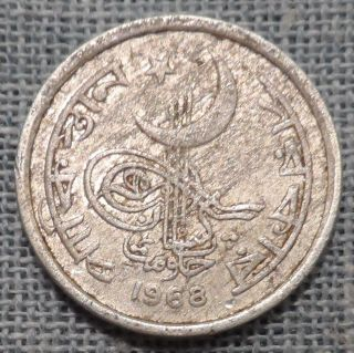 Pakistan 1968 Paisa Foreign Coin Km 29 photo