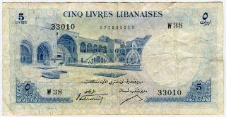 Lebanon 1952 Issue 5 Livres Banknote Scarce.  Pick 56a. photo