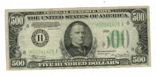 $500 1934 A St.  Louis Us Note H0004 photo