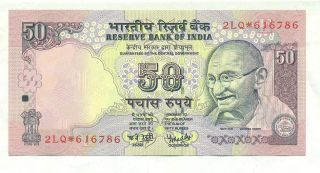 India Gandhi 50 Rupees Star Note (replacement) Y B Reddy 2008 2lq616786 Ra photo