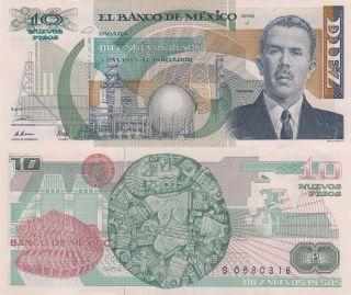 Mexico 10 Pesos (31.  7.  1992) - P95 Series J/prefix S Unc photo