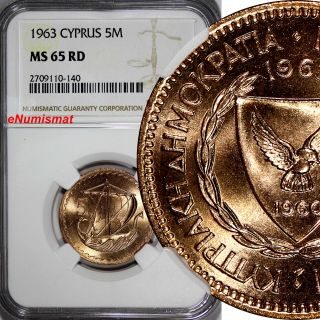 Cyprus Bronze 1963 5 Mils Ngc Ms5 Rd Full Red Toning Top Graded By Ngc Km 39 photo
