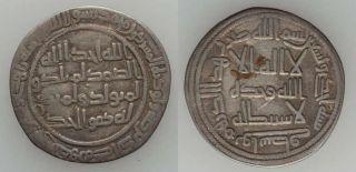 Islamic Coin Umayyad Silver Dirham Al - Walid Ibn Abdel Malik Wasit 91ah Vf photo