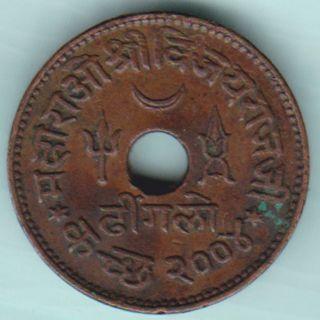 Kutch Bhuj State - 1947 - King George Vi - Dhinglo - Rare Hole Coin photo