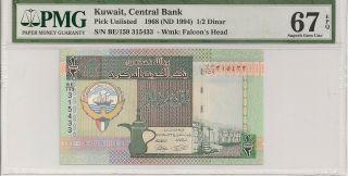 P - Unl 1968 (1994) 1/2 Dinar,  Kuwait Central Bank Pmg 67epq Gem photo