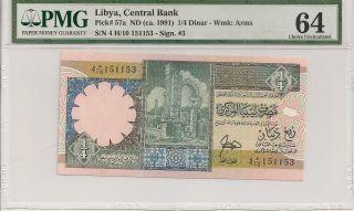 P - 57a 1991 1/4 Dinar,  Libya Central Bank,  Pmg 66epq Finest Known photo