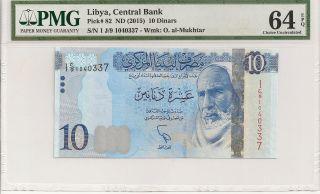 P - 82 2015 10 Dinars,  Libya Central Bank,  Pmg 64epq photo