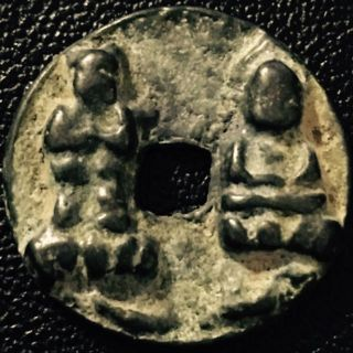 202 Bc - 220 Ad Han Dynasty,  Ancient Copper Chinese Coin,  China.  3 photo