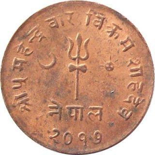Nepal 5 - Paisa Bronze Coin King Mahendra Vikram 1960 Ad Km - 757 Extra Fine Xf photo