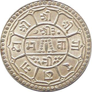 Nepal Silver 2 - Mohurs Coin King Tribhuvan Vikram Shah 1928 Ad Km - 695 Au photo