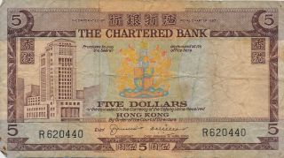 The Chartered Bank Hong Kong $5 Nd Vf photo