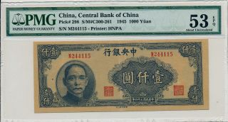 Central Bank Of China China 1000 Yuan 1945 Pmg 53epq photo