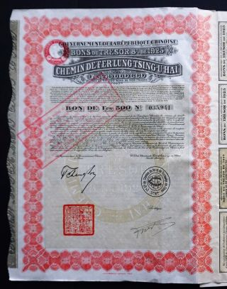 China - 8 Republic Of China - Lung Tsing U Hai 1925 - 500 Francs - Coupons photo
