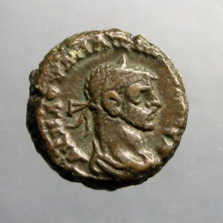 Maximianus Potin Tetradrachm_alexandria Egypt_holding Bust Of Sarapis photo