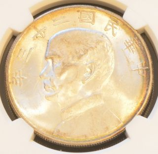 1934 China Sun Yat Sen ' Junk Dollar ' Silver Coin Ngc Y - 345 Ms 62 photo