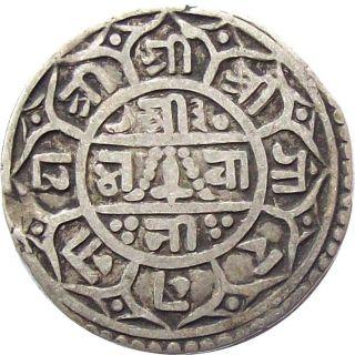 Nepal Silver Mohur Coin King Girvan Yuddha Vikram 1812 Km - 529 Very Fine Vf photo