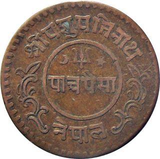 Nepal 5 - Paisa Copper Coin King Tribhuvan Vikram 1938 Ad Km - 711 Very Fine Vf photo