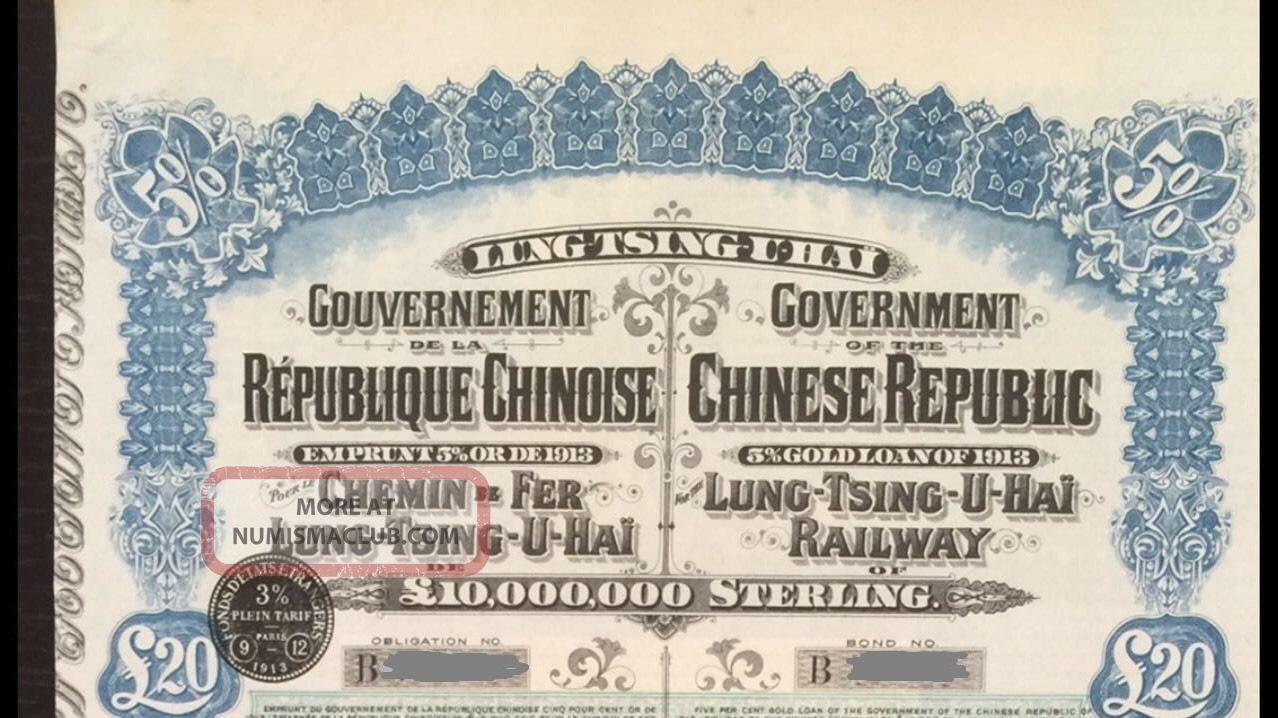 Petchili 1913 Lung Tsing U - Hay£20,  5,  Bonos Historicos Chinos Stocks & Bonds, Scripophily photo