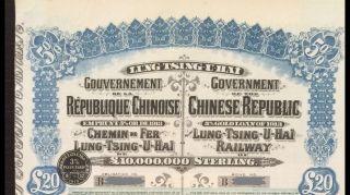 Petchili 1913 Lung Tsing U - Hay£20,  5,  Bonos Historicos Chinos photo