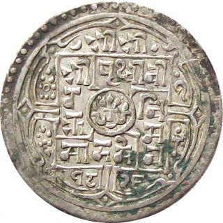 Nepal Silver Mohur Coin King Prithvi Vikram Shah 1904 Ad Km - 651.  2 Very Fine Vf photo