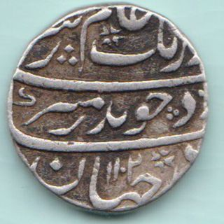 Mughal India - Aurangzeb - Ah 1102 - Khambayat Full - One Rupee - Rare Coin photo