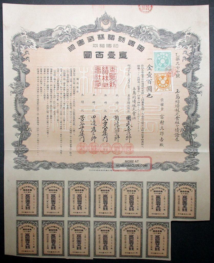 Japan Bond Tamashima Spinning Co. ,  Ltd.  1896 Stocks & Bonds, Scripophily photo