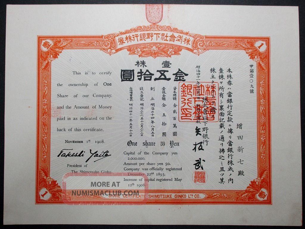 Japan Stock Shimotsuke Bank. ,  Ltd.  1908 Stocks & Bonds, Scripophily photo