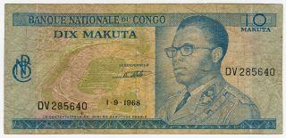 Congo 1968 Issue 10 Makuta Banknote.  Pick 9. photo