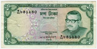 Bangladesh 1973 Issue 10 Taka Banknote.  Pick 14a. photo