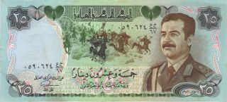 25 Dinars Saddam Hussein Iraq Iraqi Currency Money Note Swiss Banknote Bill Cash photo