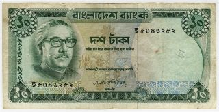 Bangladesh 1972 Issue 10 Taka Banknote.  Pick 11b. photo