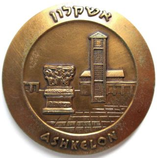 1965 Israel Ashkelon Coin - Medal 45mm Bronze Ashkelon Coin 47 Bc Commemorative photo