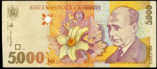 Romania 5,  000 5000 Lei 1998 P - 107a Vf Circulated Banknote photo