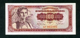 Yugoslavia 100 Dinara 1963 P - 73 Unc Uncirculated Banknote photo