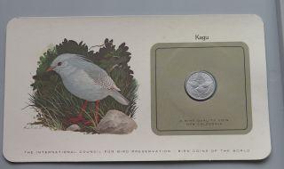 Монета Новая Каледония Набор охране птиц 1 франк 1977 кагу неиспользованный photo