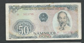 Viet Nam 1985 50 Dong P 97 Circulated photo