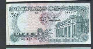 Viet Nam (south) 1969 50 Dong P 25 Circulated photo