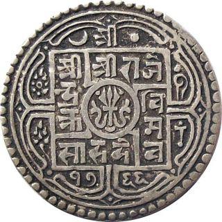 Nepal Silver Mohur Coin King Rajendra Vikram 1844 Ad Km - 565.  2 Very Fine Vf photo