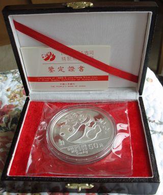 1989 China 5oz Silver Panda Proof 50 Yuan & photo