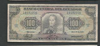 Ecuador 1986 100 Sucres P 123 Circulated photo