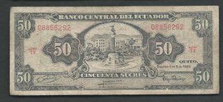 Ecuador 1984 50 Sucres P 122 Circulated photo