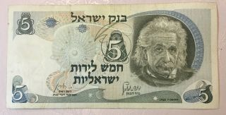 5 Israeli Lirot 1968 Banknote Bank Of Israel Albert Einstein photo