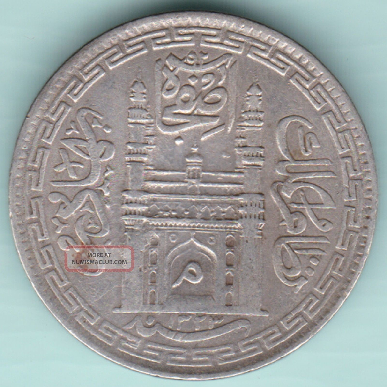 Hyderabad State - Ah 1323 - Mim On Doorway - One Rupee - Rare Silver Coin India photo