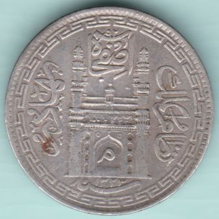 Hyderabad State - Ah 1323 - Mim On Doorway - One Rupee - Rare Silver Coin photo