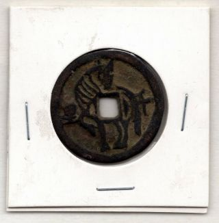 Horse Chinese Old Mysterious Esen (picture Coin) Unknown Mon 1021 photo
